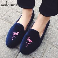 Pink Flamingo Summer Palm Leaf Classic Slip-ONS Womens Comfort Flat Slip on Shoes Girls Loafer Shoes