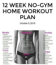 See more here ► https://www.youtube.com/watch?v=xctKmmiYuKo Tags: 5 weeks weight loss, one week weight loss, - 12 week No Gym Workouts