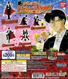 BANDAI SAILOR MOON HANG ON! TUXEDO MASK! GASHAPON SET OF 5pcs | Предметы для коллекций, Анимация и герои мультфильмов, Японские мультфильмы, аниме | eBay!