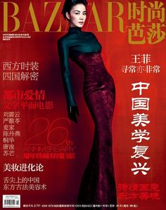Eye Candy : Faye Wong for Harpers Bazaar // rolala loves Fashion Poses, All Fashion, Faye Wong, White Editorial, Editorial Design, Bazaars, Princess Caroline, Aesthetic Vintage, Harpers Bazaar