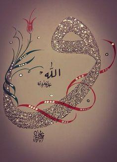 Rabbine karşı Vav gibi ol.. Arabic Calligraphy Art, Arabic Art, Mystical Pictures, Peacock Pictures, Sparkles Background, Allah Wallpaper, Islamic Paintings, Arabic Pattern, Islamic Patterns