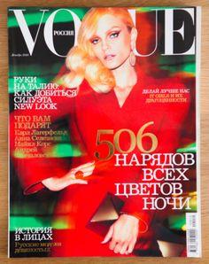 Jessica Stam VOGUE Russia #12 2010 Carey Mulligan Michael Kors fashion celebrity