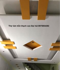 Down Ceiling Design, Drawing Room Ceiling Design, Simple Ceiling Design, Plaster Ceiling Design, Interior Ceiling Design, House Ceiling Design, Ceiling Design Living Room, Bedroom False Ceiling Design, House Front Design