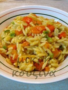 Γιουβέτσι με λαχανικά στο τηγάνι Orzo Recipes, Greek Recipes, Veggie Recipes, Healthy Recipes, Cookbook Recipes, Cooking Recipes, Greek Appetizers, Greek Pasta, Cooking Cake