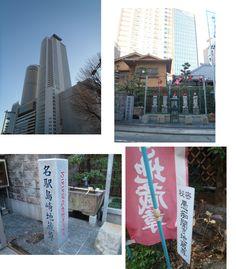 名古屋のお地蔵さん  nagoya