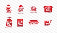 korean food waway logo and promotions on Behance