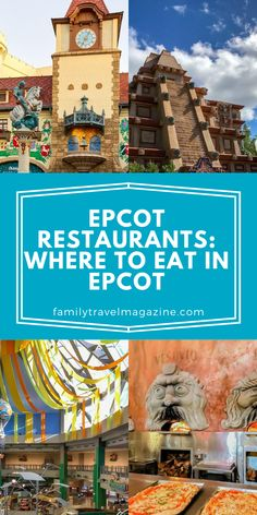 Epcot at Walt Disney World in Orlando is known for its fabulous food, including many international restaurants. Whether you are on the Disney dining plan, or are paying individually, there are plenty of options of table service, quick service, and snack locations. Read all about where to eat in Epcot with kids including our favorite Epcot restaurants. Epcot Restaurants, Top Places To Travel, Orlando Travel, Disney Dining Plan, Walt Disney World Vacations, Wine Festival, Sea World, Orlando Florida, Travel With Kids