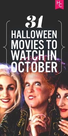 31 Halloween Movies to Watch This October | http://www.hercampus.com/entertainment/31-halloween-movies-watch-october