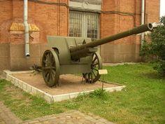 107mm gun 1930.JPG