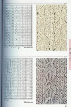 Collection of patterns of leaves, leaves (70 patterns with diagrams)