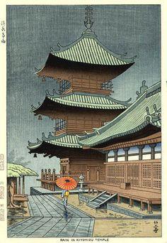 Rain in Kiyomizu Temple  by Takeji Asano, 1953