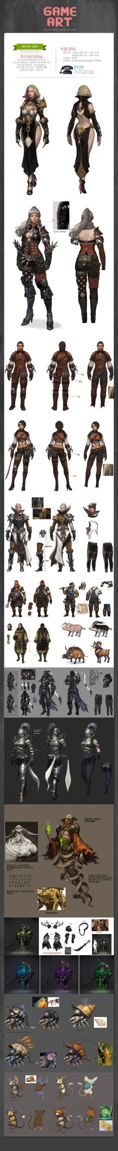 Clothing Armor Game Design armour | NOT OUR ART - Please click artwork for source | WRITING INSPIRATION for Dungeons and Dragons DND Pathfinder PFRPG Warhammer 40k Star Wars Shadowrun Call of Cthulhu and other d20 roleplaying fantasy science fiction scifi horror location equipment monster character game design | Create your own RPG Books w/ www.rpgbard.com