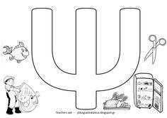 Church Crafts, Language, Logos, Logo, Languages, Language Arts
