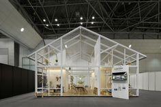 sliding house_01_satoshi_shigeta_top Trade Show Booth Design, Exhibition Stand Design, Exhibition Display, Display Design, Kiosk Design, Retail Design, Store Design, Temporary Structures, Wood Interior Design
