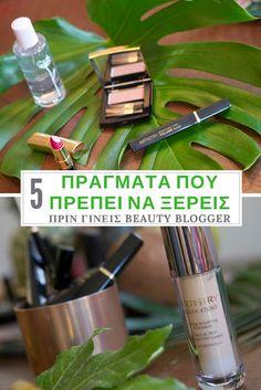 5 Πράγματα που πρέπει να ξέρεις πριν αρχίσεις ένα beauty blog - The KM Projects