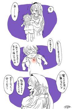 よる (@night__yoru) さんの漫画 | 46作目 | ツイコミ(仮) Manga, Monster Boy, Anime Watch, Witch Aesthetic, Devil May Cry, Anime Art, Witches, Romantic, Character