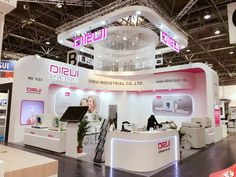 DIRUI, Shinning the Innovations in MEDICA, Germany, 2016-News-Let the world share the charm of Chinese creativity!
