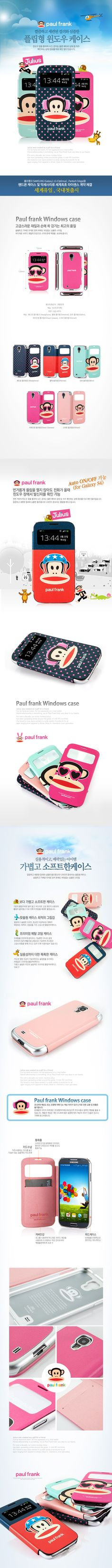 Paul Frank Window Flip Case : Samsung Galaxy S3, S4, Note2 and 3