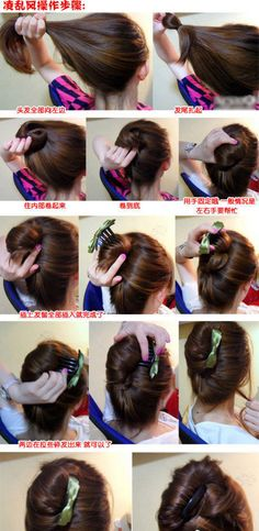 French twist tutorial with hair comb accessory - March 23 2019 at Haircuts For Long Hair, Messy Hairstyles, Pretty Hairstyles, Modern Haircuts, Casual Hairstyles, 1930s Hairstyles, French Twist Tutorial, French Twist Hair, French Twists