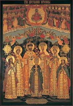 Royal martyrs icon
