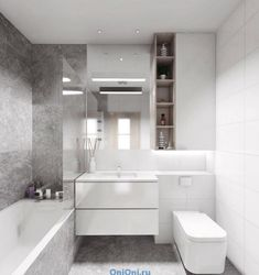 6 Best Bathroom Style Minimalist - Here I will give some picture of the minimalist bathroom that could possibly be an inspira Small Bathroom Layout, Bathroom Colors, Bathroom Ideas, Bathroom Design Luxury, Bathroom Toilets, Minimalist Bathroom, Amazing Bathrooms, Bathroom Inspiration, Bathroom Cabinets