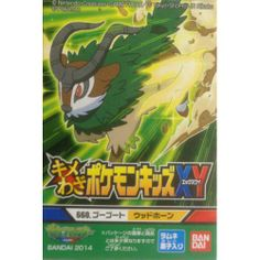 Pokemon 2014 Bandai Pokemon Kids X Y Kimewaza Series Gogoat Figure
