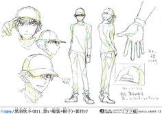Kaito reference - Magic Kaito 1412