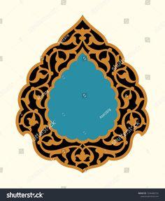 Traditional islamic design background with text input area in a center. Islamic Art Pattern, Arabic Pattern, Pattern Art, Textile Prints, Floral Prints, Ramadan Crafts, Antique Keys, Beautiful Rangoli Designs, Amazing Drawings