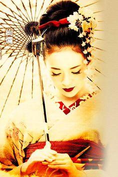 Memoirs of a Geisha.