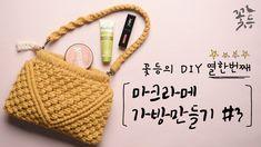 [Eng sub] Macrame bag tutorial - Mustard shoulder bag with spring frame Macrame Purse, Macrame Knots, Micro Macrame, Macrame Jewelry, Diy Bag Making, Loom Crochet, Crochet Bag Tutorials, Crochet Storage, Tutorials