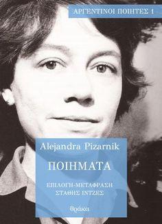 alejandra pizarnik, ποιηματα via Εκδόσεις ΘΡΑΚΑ e-shop. Click on the image to see more!