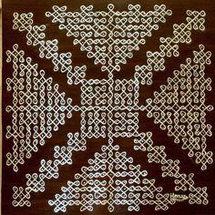 Rangoli Kolam Designs, Rangoli Designs With Dots, Rangoli Designs Images, Kolam Rangoli, Rangoli With Dots, Beautiful Rangoli Designs, Rangoli Colours, Rangoli Patterns, Rangoli Ideas
