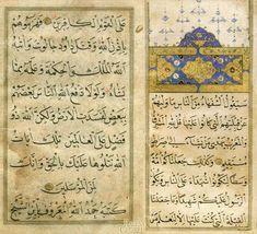 © Şeyh Hamdullah - Kur'an-ı Kerim sayfası