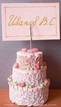 quilling cake