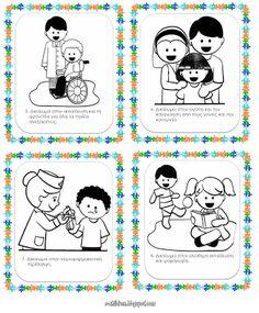 Children, Kids, Snoopy, Comics, Blog, Fictional Characters, Young Children, Young Children, Boys