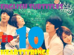 Heartstrings Episode 10 Eng Sub - 넌 내게 반했어 Ep 10 [English Subtitles]