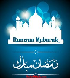 Ramadan Mubarak 2013 Vector Free Download SMS Wishes Quotes