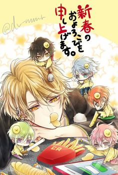 👑 Follow tớ nha? 👑 Follow me?? Boys Anime, L Anime, Cute Anime Guys, Anime Demon, Manga Boy, Anime Chibi, Cute Guys, Anime Art, Chinese Picture