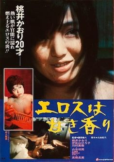 0000772875 Old Movie Posters, Vintage Posters, Film Poster, Old Movies, Vintage Movies, Black Pin Up, Japanese Film, Editorial, Old Ads