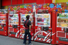 tokyo japan, oh how I miss the vending machines
