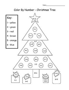 Christmas Tree Color By Number Add Subtract Printable Worksheet