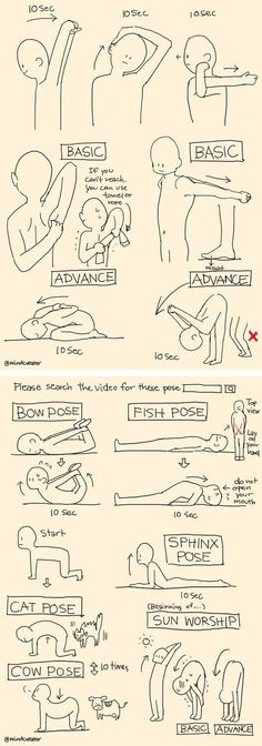 yoga training can cure your backache www.w- Yoga for backachewww.w- Yoga for backache Fitness Workouts, Yoga Fitness, At Home Workouts, Health Fitness, Stomach Workouts, Health Yoga, Yoga Sequences, Yoga Poses, Pilates Poses
