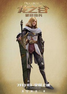 Dragon Nest: Warriors' Dawn - Gerrant Movie Poster (2143x3000)