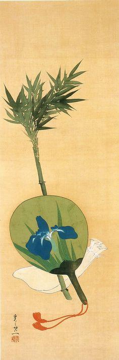 Japanese art Kiitsu Suzuki, Japan