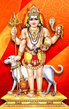 "Generally in Hinduism, Bhairava is also called Dandapani (as he holds a rod or Danda to punish sinners) and Swaswa meaning ""whose horse is a dog"". Shiva Parvati Images, Hanuman Images, Shiva Hindu, Shiva Art, Shiva Shakti, Hindu Deities, Durga Maa, Lord Murugan Wallpapers, Ganesh Photo"