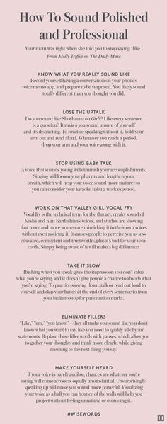How to Sound Professional - Ivanka Trump