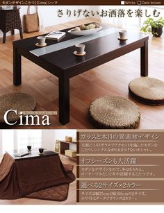 kotatsu : dual function :) Minimalist Furniture, Japanese House, Tiny Homes, Table Furniture, House Ideas, Diy, Woodworking, Asian, Flooring