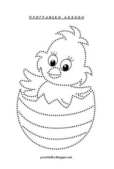 Easter Tracing and Coloring Pages for Kids - Free Preschool Printables and Worksheets, Fine Motor Skills Practice - Easter bunny, eggs, chicks and more on BonTon TV - Coloring books uskrs easter preschool tracing coloringpages coloringbooks printables Easter Activities For Preschool, Preschool Writing, Free Preschool, Preschool Printables, Easter Crafts For Kids, Preschool Worksheets, Kindergarten Activities, Easter Coloring Pages, Coloring Pages For Kids