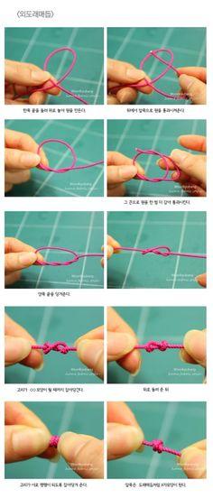 안녕하세요. 이웃님들~~오늘은 외도래 매듭에 대해 알려드려요.외도래 매듭은 맺기 쉬우면서도주머니 만들 ...