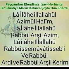 Ayet Hadis Dua İlham Verici Anlamlı Özlü Sözler | www.corek-otu-yagi.com – corek-otu-yagi.com My Dua, Islam Quran, Favorite Quotes, Prayers, Words, Life, Exercises, Prayer, Remedies